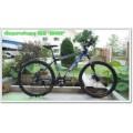 จักรยานเสือภูเขา BLB รุ่น JD650 เฟรมอลูมิเนียม 24 สปีดชิมาโน่ Altus