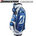 CBG502  BRIDGESTONE สีน้ำเงิน-ขาว