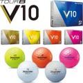 TOUR B V10 (AMATEUR)