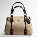 COACH MADISON MIA KHAKI TOTE 15402==-SOLD OUT==