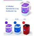 เครื่องซักผ้าฝาบนขนาดจิ๋ว ซักผ้าได้3.5kgปั่นแห้งได้ด้วยในถังเดียวกัน มีให้เลือก3สี