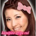 Kamipita ribbon stripe red/ คามิพิตะ รูปโบว์ ลายริ้ว สีแดง