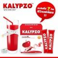 คาลิปโซ่ ชนิดผงชงดื่มกลิ่นแอปเปิ้ล KALYPZO ลดน้ำหนัก กระชับสัดส่วน  ไม่โยโย่