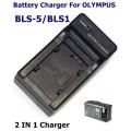 แท่นชาร์จแบตเตอรี่ โอลิมปัส BLS5, BLS1,BLS50/CHARGER OLYMPUS BLS5, BLS1,BLS50