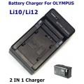แท่นชาร์จแบตเตอรี่ โอลิมปัส LI10B, LI 12B/CHARGER OLYMPUS LI10B/12B