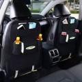 car bag กระเป๋าใส่ของในรถยนต์