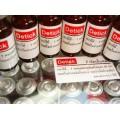 Detick ยาหยดกำจัด เห็บหมัด 1cc. (10 ขวด)