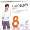CALOBLOCK PLUS 8 แคโลบล็อค-พลัส 8 ปลีกส่ง 850บาท  จากคุณแหม่ม จินตหรา