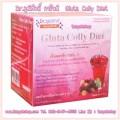 เซ็ต 3 กล่องๆละ 160 บาท Gluta Colly Diet (Dr.Wuttisak) เครื่องดื่มเบอรี่ชนิดผง