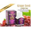 ศูนย์จำหน่าย Top Life grape seed 24000 max สารสกัดจากเมล็ดองุ่น ท็อปไลฟ์ เกรพซีด 24000 แม็กซ์ ของแท้