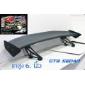 GT-Wing GT3 Sedan