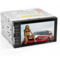 Double DIN 6.2 Inch Car DVD Player รุ่นRoad Rampage