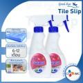 น้ำยากันลื่น กู๊ดบาย ไทล์สลิป แพ็คสุดคุ้ม (Goodbye Tile Slip Value Set) CJ IMC
