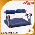 อเวนโต้ เฮลท์ คลับ Avento Health Club (Promotion Price!!)