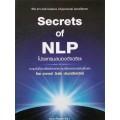 Secret of NLP โปรแกรมสมองอัจฉริยะ