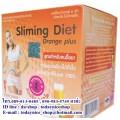 เซ็ต 3 กล่อง Sliming Diet Orange Plus สลิมมิ่งไดเอท รสส้ม ลดน้ำหนัก สูตรสำหรับคนดื้อยา