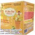 เซ็ต 3 กล่อง OK Slim Diet โอเค สลิม ไดเอ็ท รสน้ำผึ้งผสมมะนาว ดื้อยา ลดยาก อ้วนสุดๆ ต้องลอง
