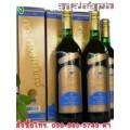 เซ็ต 6 ขวดๆละ 800 บาท ไวน์คาวตองแม็กซ์ Kour Tong Max น้ำพลูคาวสกัดเข้มข้น 100 บำบัดโรค บำรุงร่างกาย