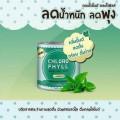 Chloro Mint คลอโรฟิลล์ มิ้นท์