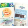 Hyper Dental Peeling Stick แท่งอุปกรณ์ฟอกฟันขาว ช่วยลบคราบต่างๆบนเนื้อฟัน เช่น คราบชา กาแฟ คราบหินปู