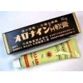 Oronine H Ointment โอโรไน 10mL สุดฮิตจากญี่ปุ่น ใช้แต้มสิวอักเสบ แผลน้ำร้อนลวก แผลพุพอง ไฟไหม้