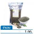 Chia seedsเมล็ดเชีย พิเศษขนาด1กิโลกรัม 600บาท