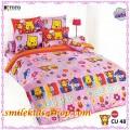 ผ้าปูที่นอนโตโต้ลายการ์ตูนลิขสิทธิ์ คิวตี้ Disney Cuties - CU048