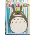 แผ่นยาง กันลื่น โตโตโร่ (Totoro) ขนาดสูง 6 นิ้ว