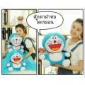 หมอนผ้าห่ม ตุ๊กตา โดเรม่อน (Doraemon) เหมาะสำหรับพกพา ด้านในเป็นผ้าสำลี ขนาด สูง 15 นิ้ว (ขนาดผ้าห่ม