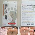 แผ่นแปะฝ่าเท้าช่วยล้างพิษ เป็นอุปกรณ์สปาแก้ปัญหาส้นเท้าแตก ที่ขัดส้นเท้าแทนการเข้าร้านสปาเท้า