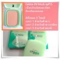 เนื้อแป้งเนียนละเอียด ป้องกันแสงแดด และมอยส์เจอร์บำรุงผิว Celina UV block spf15-2 สำหรับผิวขาวเหลือง
