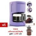 Getzhop เครื่องชงกาแฟ Severin รุ่น SEV-9728-Purple แถมฟรีเครื่องบดกาแฟเซรามิก(Brown)