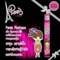 น้ำหอมปารีสเพอฟูม (Paris Perfume)