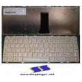 Lenovo Y450 / Y550 - White
