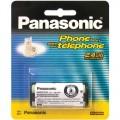 ถ่านโทรศัพท์ไร้สายบ้าน Panasonic HHR P-P105 (เบอร์ 31) ของแท้
