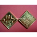 เหรียญเทวบดี รุ่น 2 ปี 2554(เนื้อทองเหลือง) /หลวงพ่ออิฏฐ์ วัดจุฬามณี