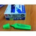 ปากกาเน้นข้อความMG รุ่น MG-2150 สีเขียว(12ด้าม/กล่อง)