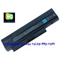 Battery Toshiba Satellite T210D Series,PA3820U-1BRS