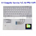 Laptop Keyboard for ACER Aspire ONE D250 Series -- [Color: White] / ภาษาไทย