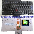 Keyboard Notebook gt; IBM T40 R50 R51 Series