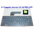 Keyboard Notebook gt; SONY N Series