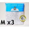 Pet Pee Pad แผ่นรองซับฉี่สุนัขแบบซักได้ไซส์ M (รุ่นใหม่..ผ้าสีเทา 40 x 60 cm) แพค 3 ชิ้น
