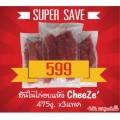 Super Save...สันในไก่อบแห้ง CheeZe\' 475g x3 ถุง ราคาพิเศษสุด