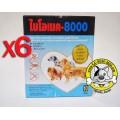 สุดคุ้ม...ยาเม็ดป้องกันพยาธิหัวใจ เห็บหมัด เรื้อน ไบโอแมค 8000x6 กล่อง เหมาะสำหรับสุนัขตัวโต