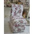 เก้าอี้สตูลบุผ้าคอตตอนหวาน นั่งแล้วนุ่มสบายมีผนักพิง สวยหวานด้วยผ้าลวดลายดอกไม้สีสันเรียบหรูSL4019