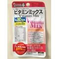 วิตามินรวมจากญี่ปุ่นเพื่อผิวสว่าง ใส เด้ง ดูแลเล็บและผม 20 วัน 40 เม็ด