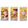 Palty Bleach กล่องเหลือง สีผมมีผงกัดสีผม สีชัดสวยตามหน้ากล่องเลยค่ะ