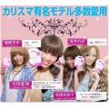 BONBON EPI SAVON 25g  สบู่กําจัดขน เป็นสินค้าขายดีมากๆๆๆที่ญี่ปุ่น ค่ะ