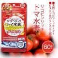 Ricopinrichtoma Tomato Suiso Diet มะเขือเทศผสานสารสกัดจากปะการัง ไดเอทลดน้ำหนักพร้อมผิวสวยจากญี่ปุ่น