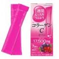 Collagen C Jelly 17500mg. รุ่นใหม่คอลลาเจนเจลลี่จากญี่ปุ่น ผิวเด้ง ยืดหยุ่น อร่อยทานง่าย